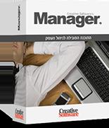 תוכנה לניהול עסק Manager - תמונת אריזה