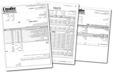 חשבוניות לדוגמה - תוכנה לניהול עסק Manager - תוכנה להנהלת חשבונות