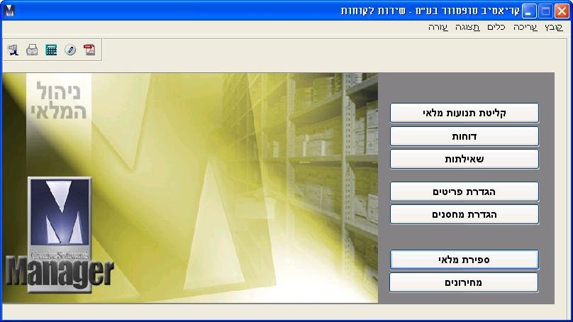 294-557-1-inventory-management-module