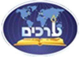 3arachim300