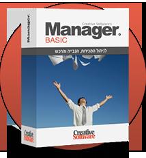 תוכנת ניהול עסק - manager basic