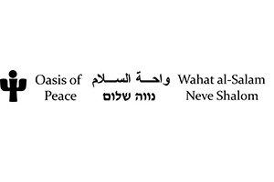 נווה שלום